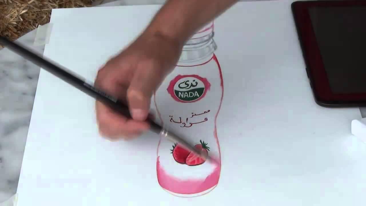 رسم عبوة ندى مميز ثلاثية الأبعاد Youtube