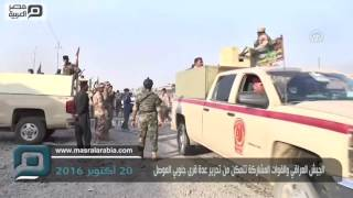 مصر العربية   الجيش العراقي والقوات المشاركة تتمكن من تحرير عدة قرى جنوبي الموصل
