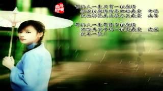 張艾嘉+李宗盛【最愛】