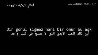اغنيه yok yok مترجمه🌹 Resimi
