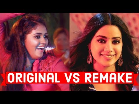 ORIGINAL or REMAKE? - Which Bollywood Song Do You Like The Most?