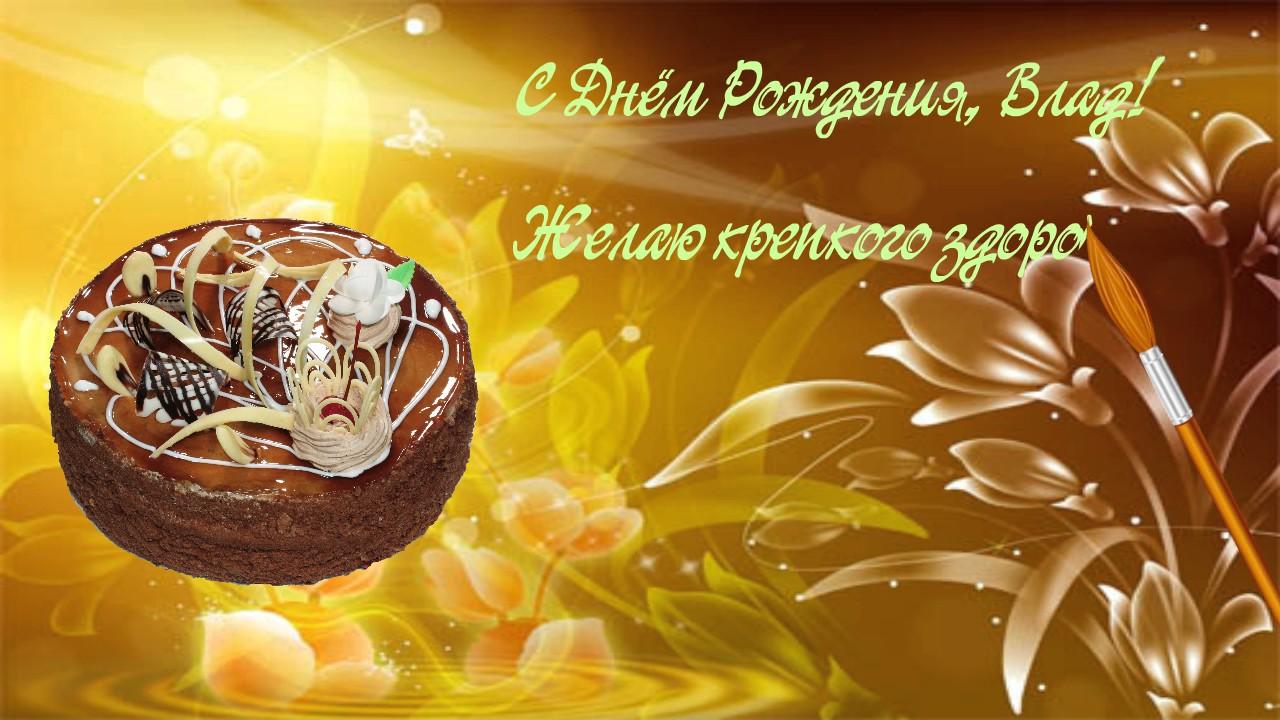 Картинки трололо, открытка с юбилеем владиславу