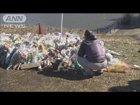 18歳少年「取り返しつかぬことした」 川崎中1殺害(15/03/02)