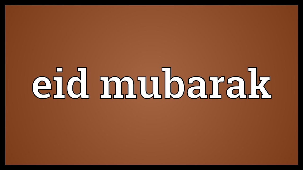 Ramadan Mubarak Meaning Ramadan Ramadan Mubarak Meant To Be