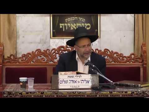 שידור חי בית הכנסת מוסיוף יום ראשון  28.7.19