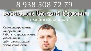 адвокат,юроист,автоюрист, защита, Каменск-Шахтинский, Анапа, Ростов-на-Дону, Краснодар, Армавир