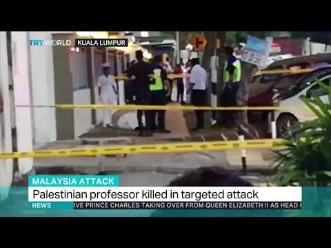Palestinian professor killed in Malaysia