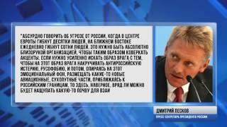 Международные новости RTVi. 19:00 MSK 8 июля 2016 года.(, 2016-07-08T16:01:46.000Z)