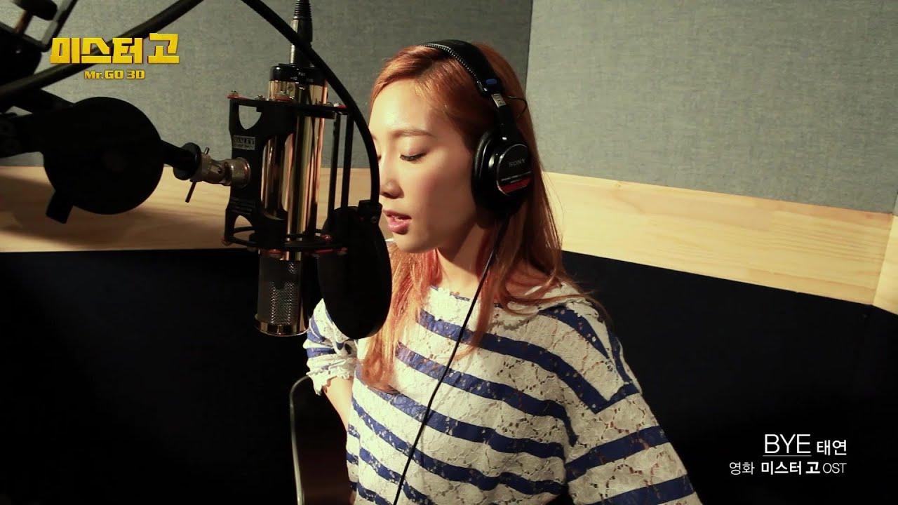 TaeYeon 태연 of Girls' Generation_'BYE' (Movie '미스터 고(Mr. GO)' OST )_Music Video