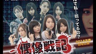 2014年春、劇場公開予定! HP→http://guzosenki.info Twitter→http:...