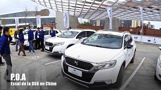 Citroën DS6 : essai exclusif en Chine