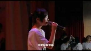 fms的福建中學Snapshots 2009 歌唱比賽 - 梁思蕙 愛的城堡相片