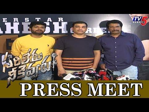 Sarileru Neekevvaru Movie Press Meet   Anil Ravipudi   Dil Raju   Anil Sunkara   TV5 News teluguvoice