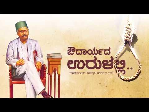 Documentary on Haji Abdulla