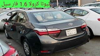 Used car Toyota corolla xli 2017 with price for sale/Khayyam tv screenshot 4