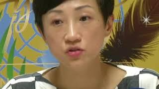 香港民主派立法会议员:与林郑月娥会面毫无意义