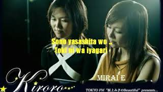 Gambar cover Kiroro - Mirai e (Song Lyrics)