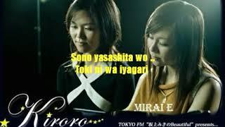 Lirik lagu Kiroro - Mirai e yang fenomenal. Di Indonesia saja, lagu...
