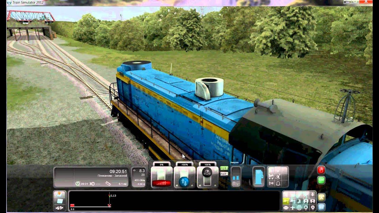 Скачать игры поезд симулятор