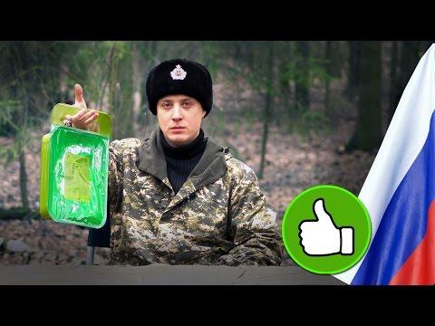 =Обзор ИРП= | пробуем сухой паёк ФСБ !  Russian rations