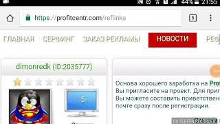 036 Школа заработка в соцсетях Как сделать в Инстаграме продающую страницу