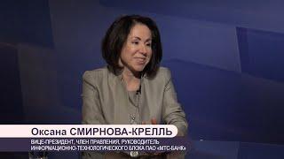 Технологии непрервыной интеграции. IT-трансформация. Оксана Смирнова-Крелль, МТС-Банк.