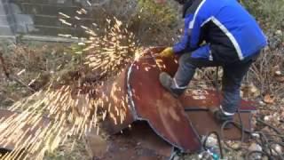Утилизация  емкости 1600 градусов  , резка металлолома,  платим деньги(На данном видео показана часть работы , специалиста по резке металла., 2016-11-01T20:08:03.000Z)