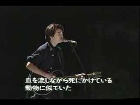 Asami Katagiri