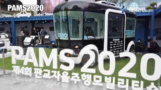 [100 Companies in Pangyo Techn…