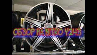 Обзор на диски NITRO Y243