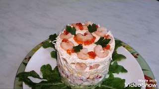 Салат просто супер с креветками....