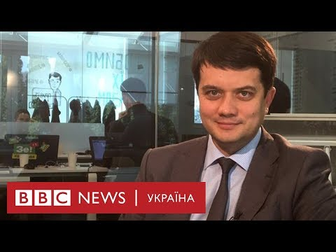 Політтехнолог Зеленського Разумков