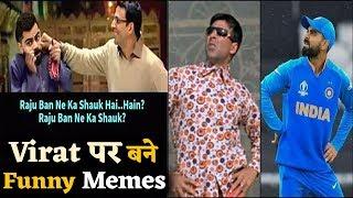 Akshay Kumar बनकर Social Media पर छाए Virat Kohli , देखिए Funny Memes