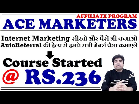 ACE MARKETERS | acemarketers.in | Learn Internet Marketing & Grow Your Business Online