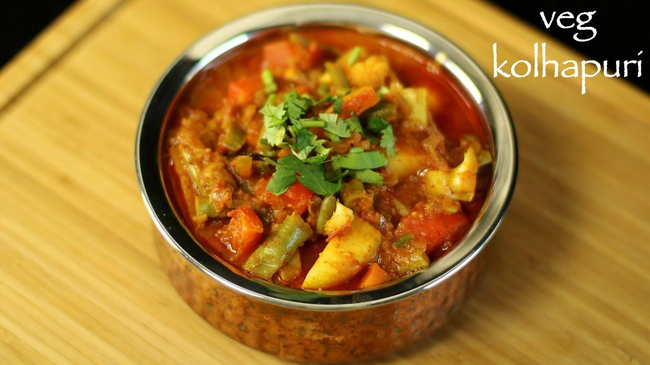 veg kolhapuri recipe | vegetable kolhapuri recipe ...