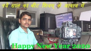 Happy New Year 2020 Flp