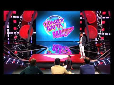 Выпуски Comedy Баттл на ТНТ