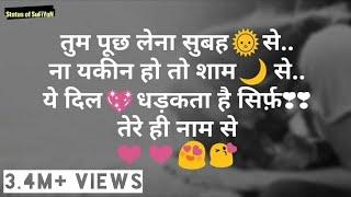 Best Cute & Lovely Love Shayari in Hindi