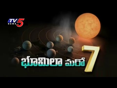 NASA Found A Treasure Trove of Planets | Space News | TV5 News