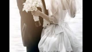 태사비애 - 결혼