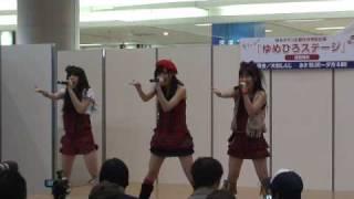 リトミック 「モーションメロディ」 2009/5/6 ゆめタウン広島.