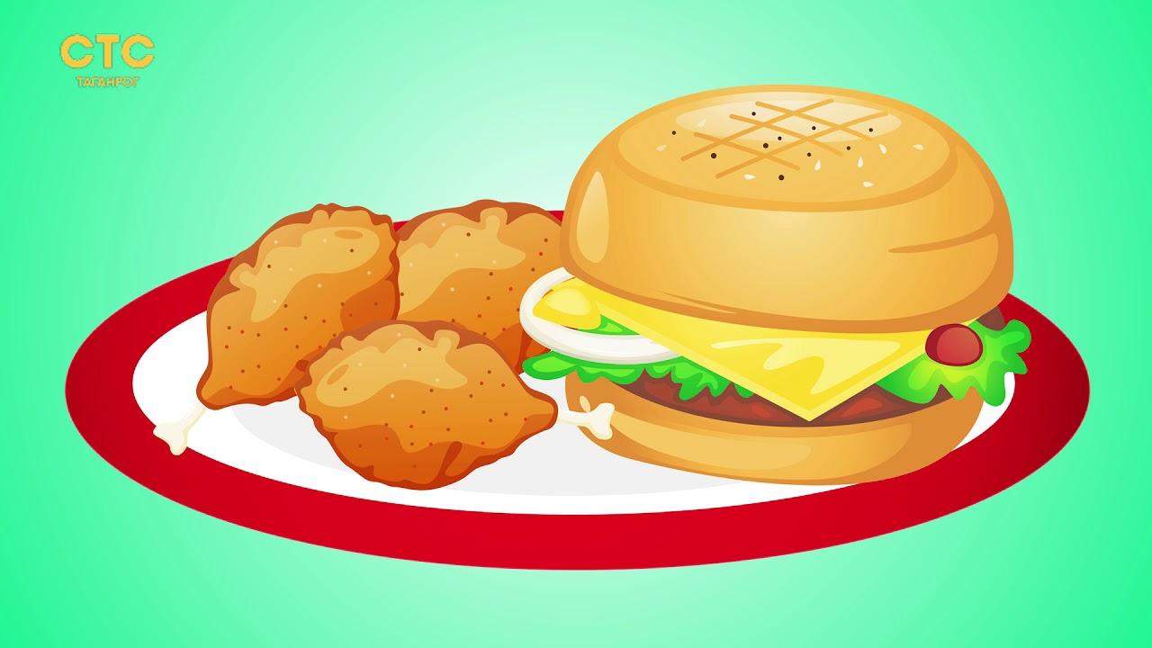 Картинки, картинка еда для детей на прозрачном фоне