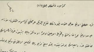 Orta Seviye Arşiv Okumaları 51. ders