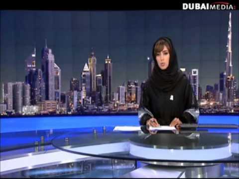 Ideas UK Conference - Dubai Customs Award 2013