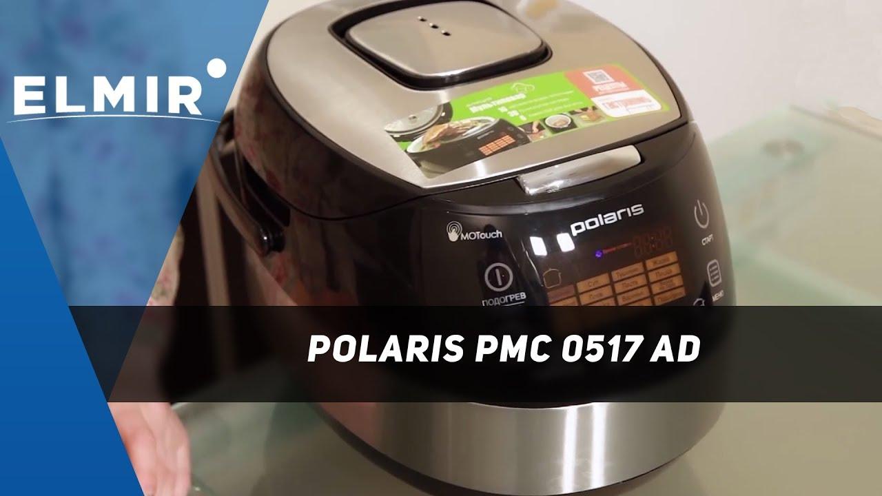 Видео обзор мультиварки хлебопечки Polaris PBMM 1601D - YouTube