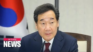 S. Korea designates 7 regulation-free special zones for innovative growth