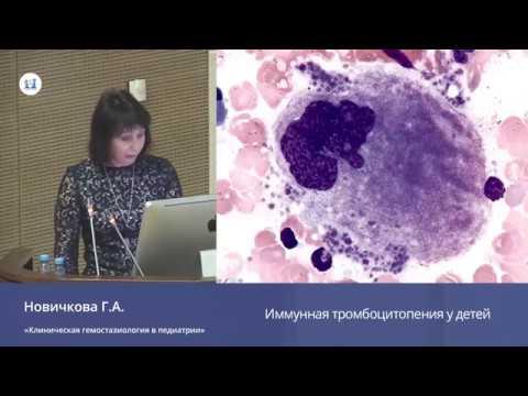 Иммунная тромбоцитопения у детей