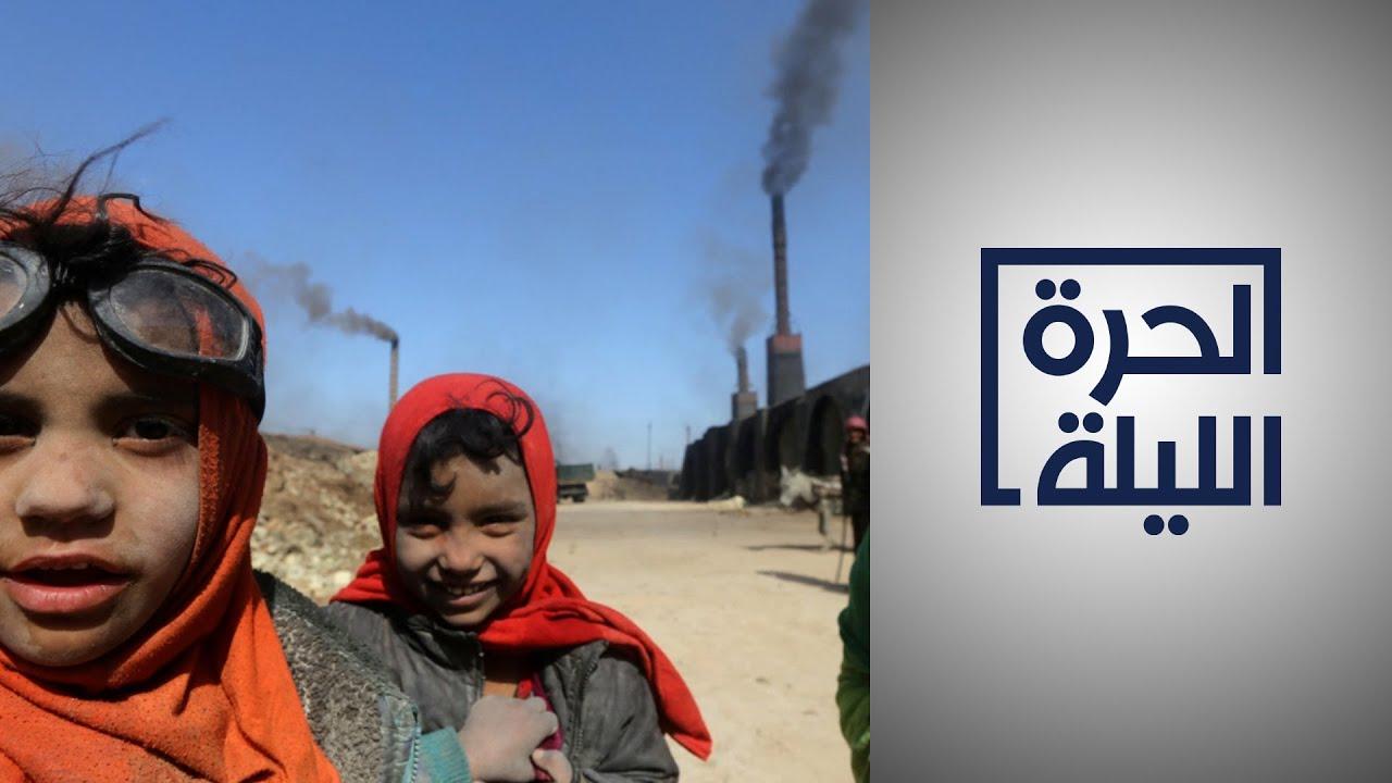 عمالة الأطفال تزداد إلى 160 مليون طفل في أول ارتفاع منذ عقدين  - 23:54-2021 / 6 / 12