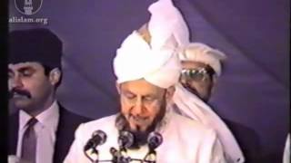 Jalsa Salana UK 1987 - Second Day Address by Hazrat Mirza Tahir Ahmad, Khalifatul Masih IV(rh)