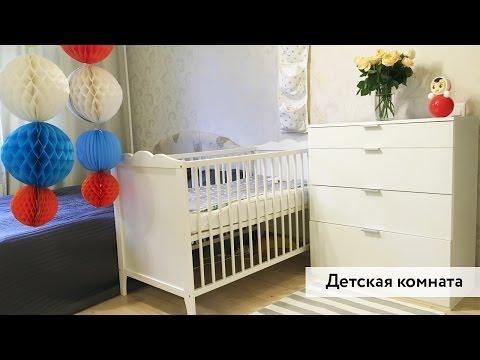 Уголок для малыша | room tour  | пеленальный комод |